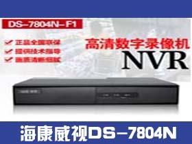 海康威视DS-7804N-F1