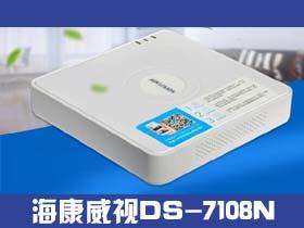海康威视DS-7108N-SN
