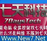 网吧SSD部署新方案与普通千兆内网对比