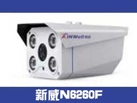 新威SV-N6260F