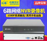 中维世纪JVS-ND6704-HA